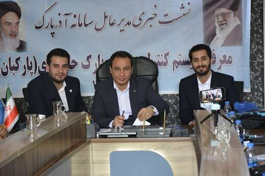 ثبت روزانه ۳۰هزار پارک حاشیهای در تبریز/ فعالیت ۲۰۰پارکبان در سطح شهر