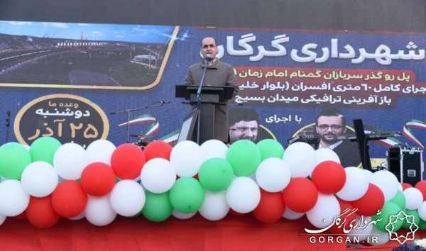 تقدیر استاندار گلستان از شهرداری گرگان/ کمک یک میلیاردی وزارت کشور برای بسکتبال