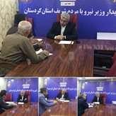 برگزاری نخستین برنامه دیدار مردمی وزیر نیرو در استان کردستان