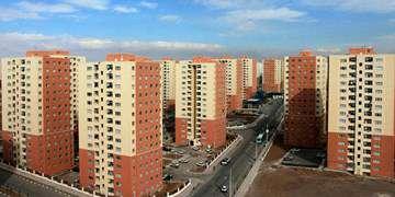 ثبت نام مسکن ملی پایتخت از شنبه آینده/ساکنان ۴شهر جدید تهران آماده باشند