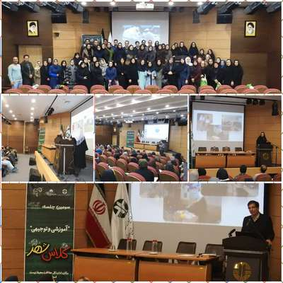 برگزاري كارگاه آموزشي كلاس شهر زيست محيطي