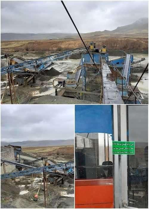 یک واحد کارگاه دانه بندی شن و ماسه آلاینده محیط زیست در کامیاران پلمب شد