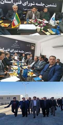 ششمین جلسه شورای فنی استان به میزبانی شرکت آب و فاضلاب شهری استان آذربایجان غربی برگزار شد