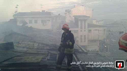 پوشش 14 مورد آتش سوزی حادثه و خدمات ایمنی تنها در 24 ساعت گذشته در رشت/ آتش نشانی رشت
