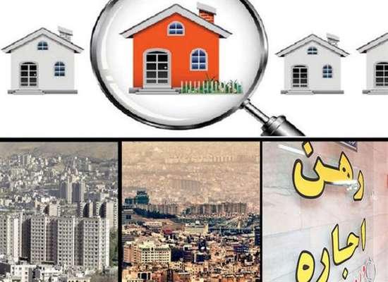 خرید خانه ۱۰ ساله در تهران چقدر آب میخورد؟