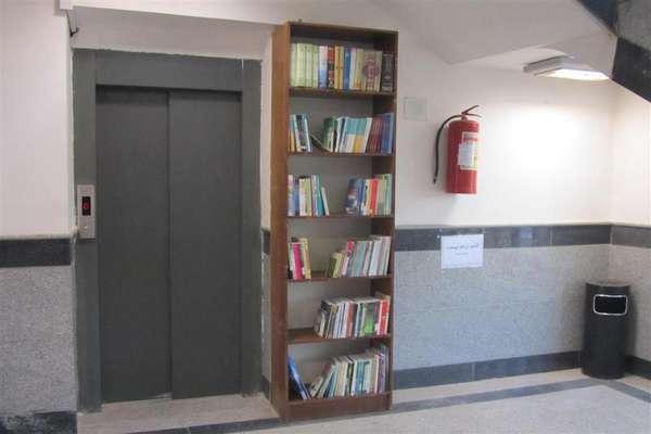 افتتاح  كتابخانه امورآب وفاضلاب شهری دامغان
