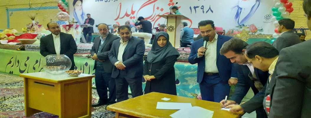 اسامی برندگان سومین مرحله قرعه کشی عوارض شهرداری گناباد