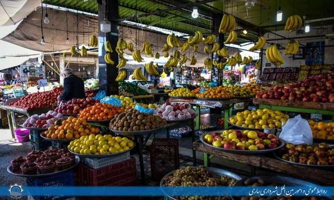 بازار شهید بهشتی ساری