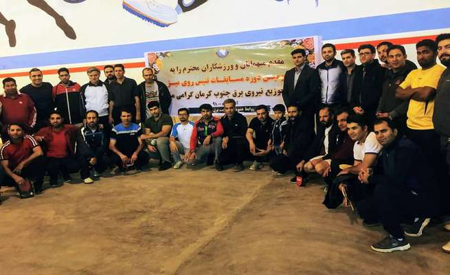 برگزاري سومين دوره مسابقات تنيس روي ميز در شركت توزيع نيروي برق جنوب استان كرمان