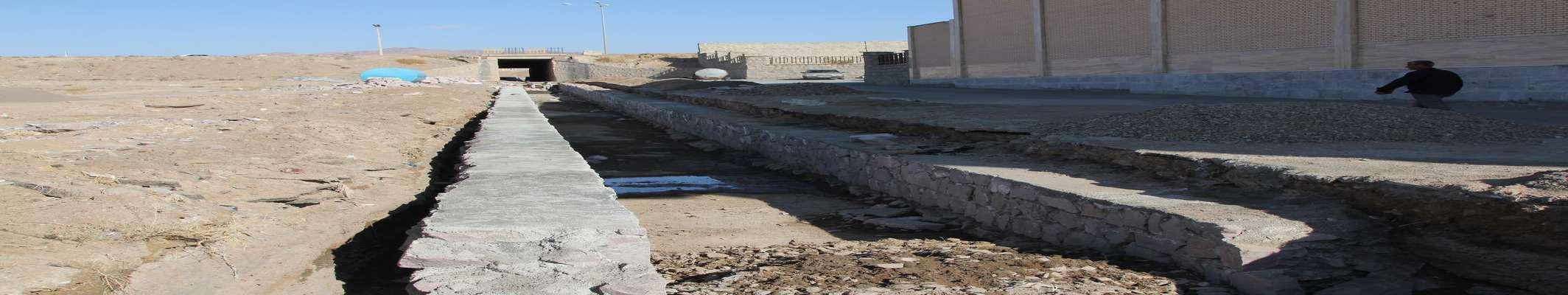 احداث کانال هدایت آب های سطحی در راستای رفع آبگرفتگی معابر