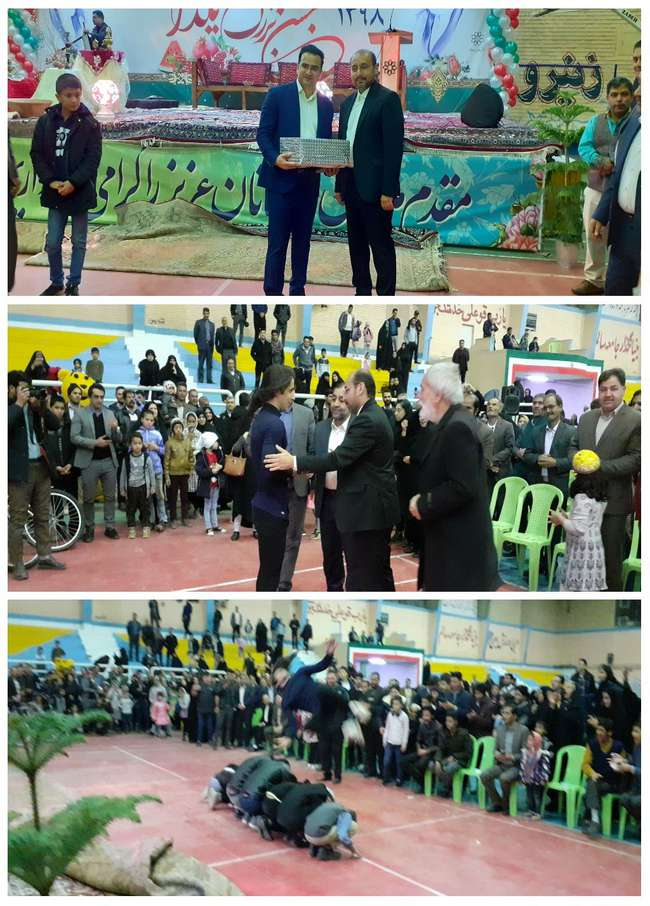 جشن یلدا شهرداری گناباد برگزار شد