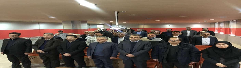 اطلاعیه برگزاری دوره مدیران اب