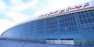 انجام ساعتی یک پرواز در ترمینال سلام پس از نوروز ۹۹/ راهاندازی رسمی پروازهای داخلی از بهمن ۹۸