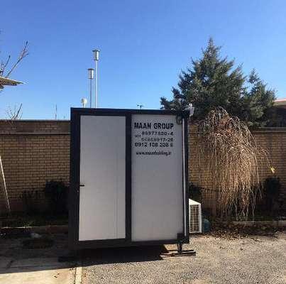 ایستگاه سنجش آلودگی هوای آبیک راه اندازی شد