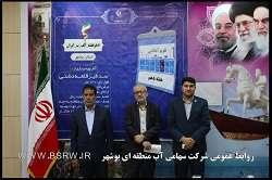 مهندس حاج رسولیها در مراسم افتتاح سد قیز قلعه در استان...