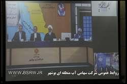 سد قیزقلعه در شهرستان دشتی افتتاح شد