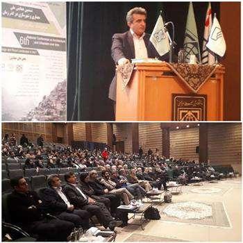 برگزاری همایش ملی معماری و شهرسازی در گذر زمان در استان قزوین