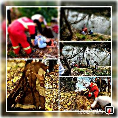 سقوط بانوی جوان به داخل حاشیه رودخانه ای در رشت/آتش نشانی رشت