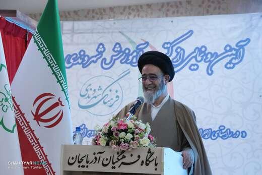 کتب فرهنگ شهروندی در نوع خود یک اقدام ارزشمند و اولینی دیگر برای تبریز است