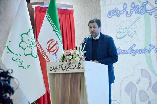 مفاهیم سبک زندگی ایرانی-اسلامی در کتب آموزش شهروندی گنجانده شود