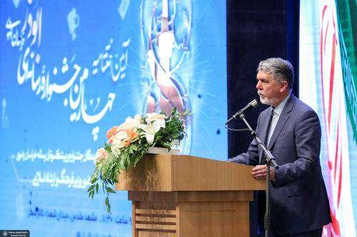 رسانه رکن اصلی استان خراسان رضوی است