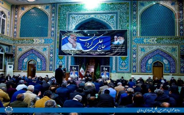 حضور شهردار ساری در مراسم گرامیداشت مرحوم کردان و سردار شهید احمد لزگی