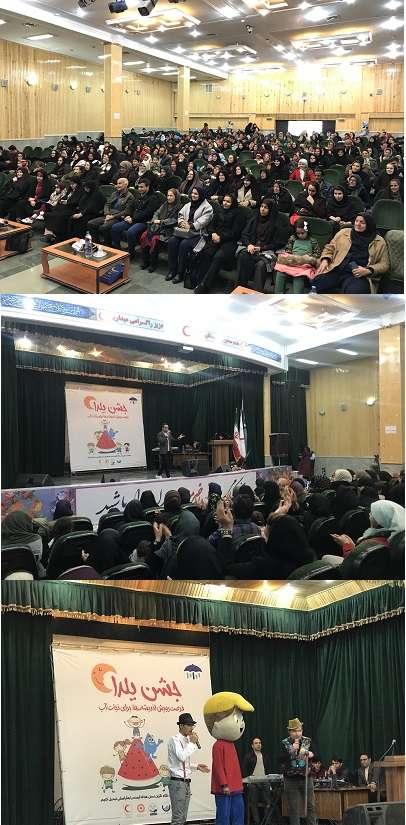 برگزاري جشن يلدا ويژه كودكان كار و خياباني در شهر اراك  با رويكرد ارتقاء شادي و نشاط اجتماعي و گسترش فرهنگ مصرف بهينه آب