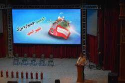 جشنواره  «شهر ایمن»  در شیراز به کار خود پایان داد