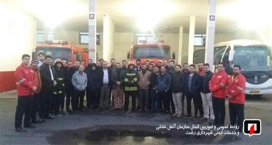 برگزاری آموزش ایمنی و آتش نشانی 16 ساعته به پرسنل سبحان دارو شهرک صنعتی رشت /آتش نشانی رشت
