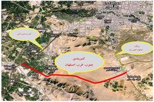 پازلي بزرگ با عنوان كمربندي جنوب غرب اصفهان