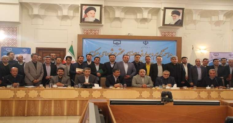 اسامی اعضای اصلی و علی البدل شورای مرکزی دوره هشتم اعلام شد.