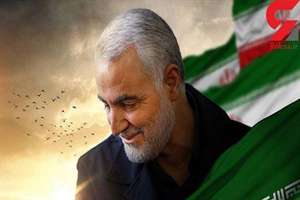 پیام تسلیت مدیرکل راه و شهرسازی خوزستان به مناسبت شهادت سردار سلیمانی