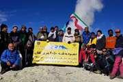 صعود گروه کوهنوردی وزارت راه و شهرسازی به قله 4050 متری تفتان