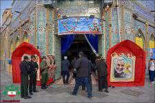 مراسم گرامیداشت شهید سپهبد سلیمانی