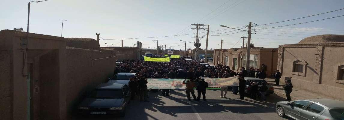 راهپیمایی مردم در محکومیت ترور سردار سلیمانی