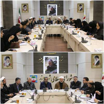 میدان بزرگمرد ایران، سردار شهید قاسم سلیمانی در بیرجند نامگذاری شد
