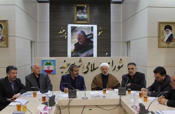 """مزین شدن یکی از میادین شهر بیرجند به نام سردار شهید """"حاج قاسم سلیمانی"""""""