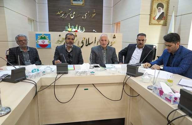 کمیسیون تلفیق برنامه بودجه و امور مالی و حقوقی ونظارت شورا