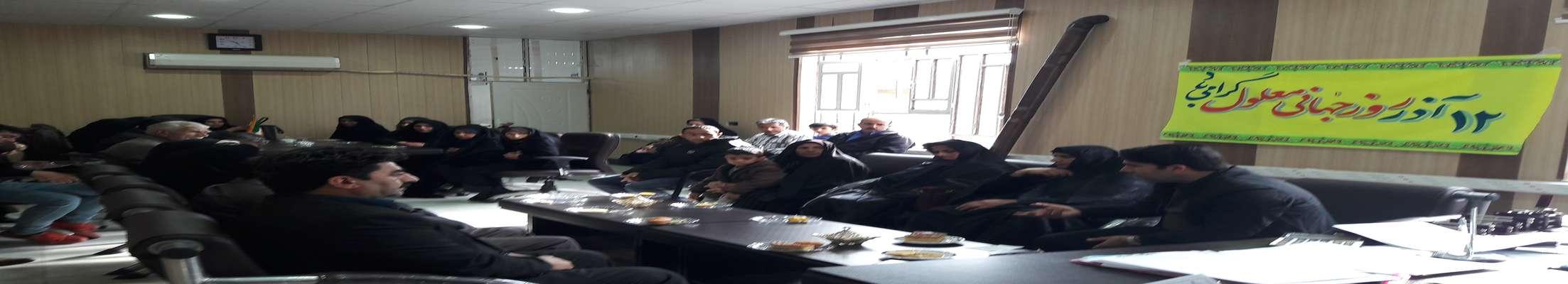  ✅دیدار مهندس چراغی پور شهردار پلدختر با جمعی از  معلولین شهرستان به مناسبت ۱۲ آذر روز  جهانی معلولین