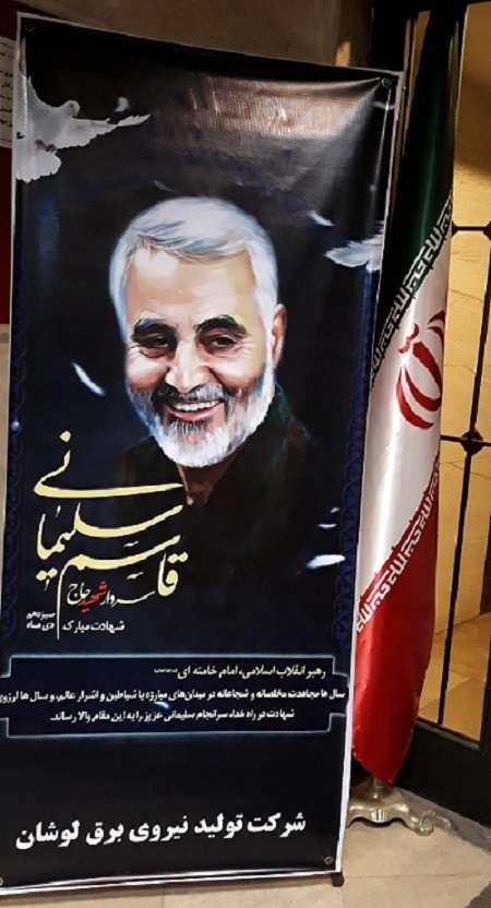 شهادت سردار دلیر اسلام تبریک و تسلیت باد.