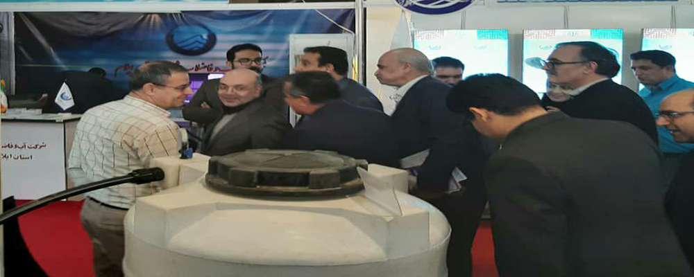 حضور فعال شرکت آب و فاضلاب روستایی استان کردستان در نمایشگاه جنبی جشنوارهی پژوهش و فناوری صنعت آب و برق کشور