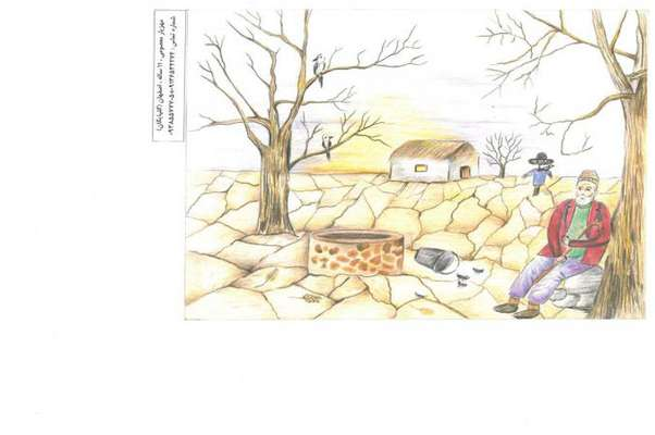 اعلام برگزیده گان سومین دوره  مسابقه نقاشی آب = زندگی ویژه کودکان و نوجوانان در اصفهان