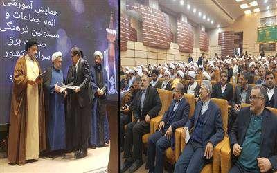 شرکت توزیع نیروی برق استان درزمینه امور فرهنگی و دینی ، حائزرتبه برتر شد
