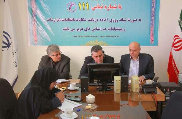 حضور مدیر عامل شرکت توزیع نیروی برق استان در سامانه ارتباطات مردمی(سامد)