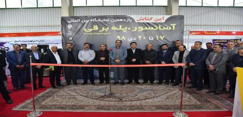 افتتاح رسمی یازدهمین نمایشگاه تخصصی صنعت آسانسور، پله برقی، تجهیزات و خدمات وابسته
