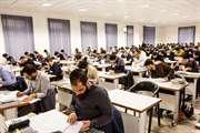 آزمون ورود به حرفه مهندسان ساختمان ، اسفند ماه 98 برگزار خواهد شد