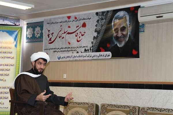 برگزاری مراسم سخنرانی بمناسبت شروع ایام فاطمیه در نمازخانه شرکت آب و فاضلاب استان آذربایجان غربی