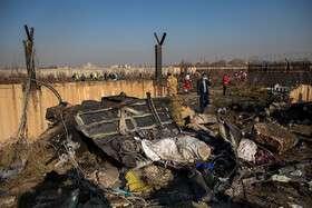 بررسی سانحه پرواز ۷۵۲ با حضور متخصصان ایرانی و اوکراینی