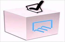 اطلاعیه شماره دو مورخ 1398/10/19 هیأت اجرایی انتخابات نمایندگیهای سازمان نظاممهندسی ساختمان استان لرستان