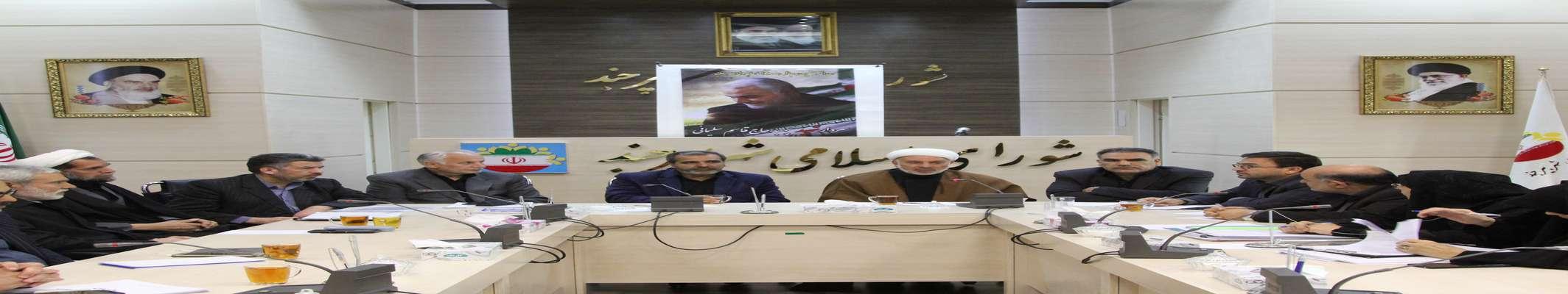 شهردار بیرجند/ غرور ملی در پی اقدام دلاورانه سپاه پاسداران
